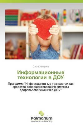 Informatsionnye Tekhnologii V Dou (Paperback)