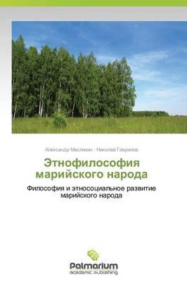 Etnofilosofiya Mariyskogo Naroda (Paperback)