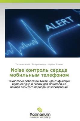 Noise Kontrol' Serdtsa Mobil'nym Telefonom (Paperback)