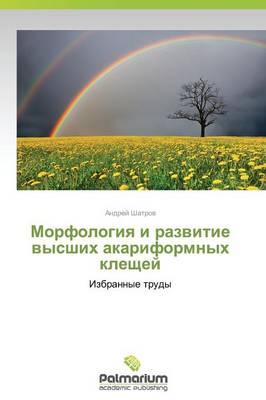 Morfologiya I Razvitie Vysshikh Akariformnykh Kleshchey (Paperback)