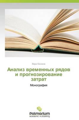 Analiz Vremennykh Ryadov I Prognozirovanie Zatrat (Paperback)