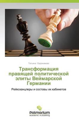Transformatsiya Pravyashchey Politicheskoy Elity Veymarskoy Germanii (Paperback)