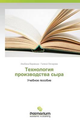 Tekhnologiya Proizvodstva Syra (Paperback)