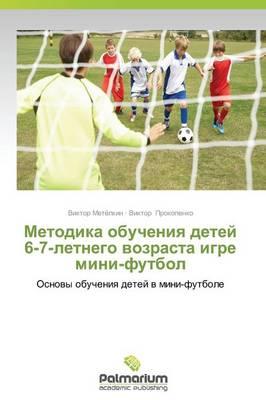 Metodika Obucheniya Detey 6-7-Letnego Vozrasta Igre Mini-Futbol (Paperback)