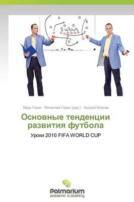 Osnovnye Tendentsii Razvitiya Futbola (Paperback)