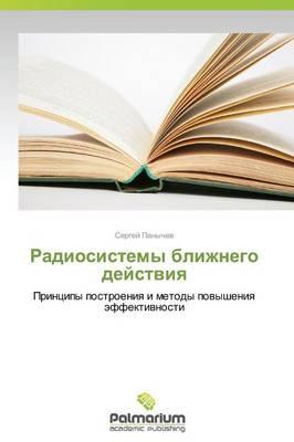 Radiosistemy Blizhnego Deystviya (Paperback)