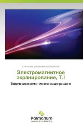 Elektromagnitnoe Ekranirovanie, T.I (Paperback)