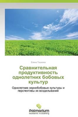 Sravnitel'naya Produktivnost' Odnoletnikh Bobovykh Kul'tur (Paperback)