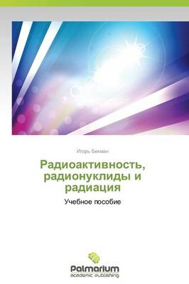Radioaktivnost', Radionuklidy I Radiatsiya (Paperback)