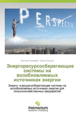 Energoresursosberegayushchie Sistemy Na Vozobnovlyaemykh Istochnikakh Energii (Paperback)