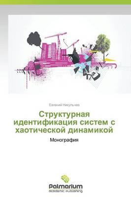 Strukturnaya Identifikatsiya Sistem S Khaoticheskoy Dinamikoy (Paperback)