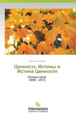 Tsennost' Istiny I Istina Tsennosti (Paperback)