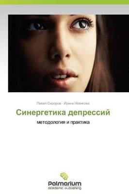 Sinergetika Depressiy (Paperback)