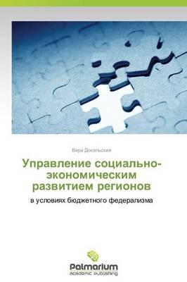 Upravlenie Sotsial'no-Ekonomicheskim Razvitiem Regionov (Paperback)