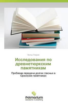 Issledovaniya Po Drevnetyurkskim Pamyatnikam (Paperback)