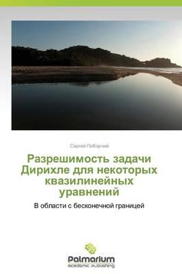 Razreshimost' Zadachi Dirikhle Dlya Nekotorykh Kvazilineynykh Uravneniy (Paperback)