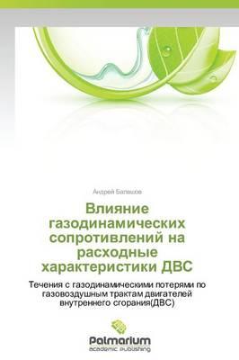 Vliyanie Gazodinamicheskikh Soprotivleniy Na Raskhodnye Kharakteristiki Dvs (Paperback)