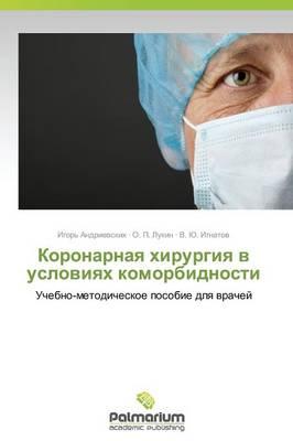 Koronarnaya Khirurgiya V Usloviyakh Komorbidnosti (Paperback)