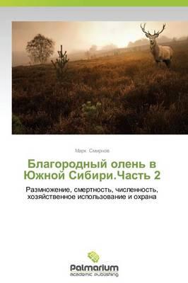 Blagorodnyy Olen' V Yuzhnoy Sibiri.Chast' 2 (Paperback)
