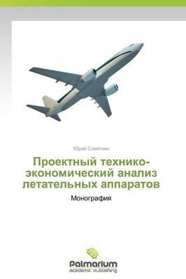 Proektnyy Tekhniko-Ekonomicheskiy Analiz Letatel'nykh Apparatov (Paperback)