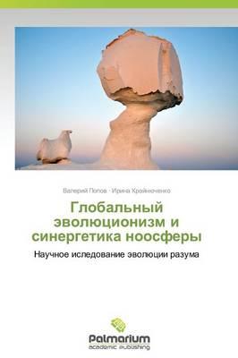 Global'nyy Evolyutsionizm I Sinergetika Noosfery (Paperback)