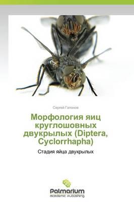 Morfologiya Yaits Krugloshovnykh Dvukrylykh (Diptera, Cyclorrhapha) (Paperback)