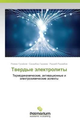 Tverdye Elektrolity (Paperback)