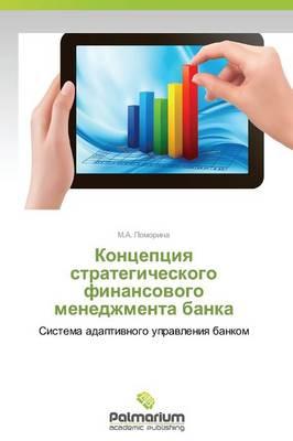 Kontseptsiya Strategicheskogo Finansovogo Menedzhmenta Banka (Paperback)