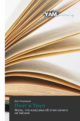 Poet I Trup (Paperback)