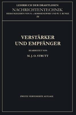 Verst rker Und Empf nger (Paperback)