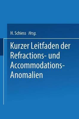 Kurzer Leitfaden Der Refractions- Und Accommodations-Anomalien: Eine Leicht Fassliche Anleitung Zur Brillenbestimmung (Paperback)