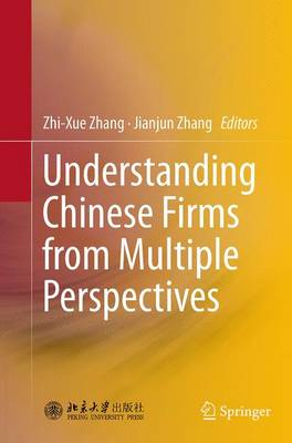 Understanding Chinese Firms from Multiple Perspectives (Paperback)