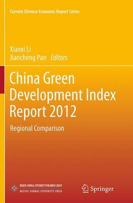 China Green Development Index Report 2012: Regional Comparison - Current Chinese Economic Report Series (Paperback)