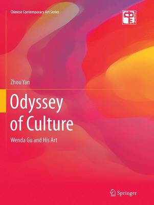 Odyssey of Culture: Wenda Gu and His Art - Chinese Contemporary Art Series (Paperback)