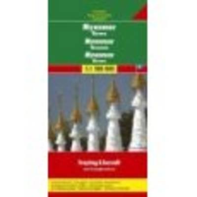 Myanmar - Burma: FB.347 (Sheet map)