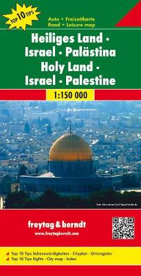 Israel-Palestine-Holy Land: FB.221 (Sheet map, folded)