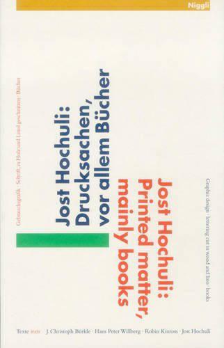 Printed Matter, Mainly Books (Hardback)