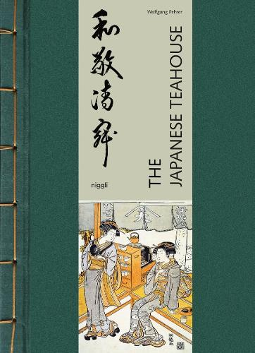 The Japanese Teahouse (Hardback)