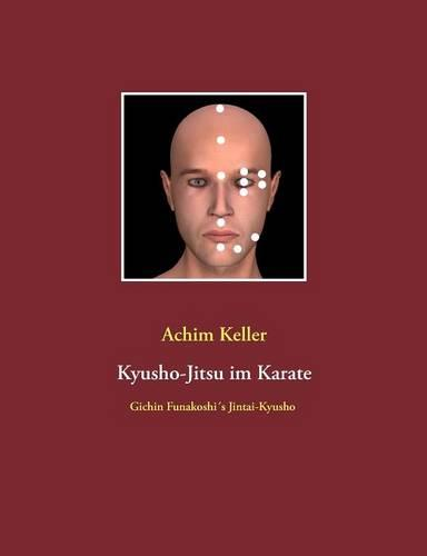 Kyusho-Jitsu Im Karate (Paperback)