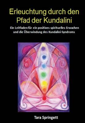 Erleuchtung Durch Den Pfad Der Kundalini (Paperback)
