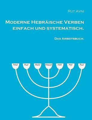 Moderne Hebraische Verben Einfach Und Systematisch. (Paperback)