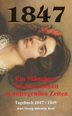 1847 (Paperback)