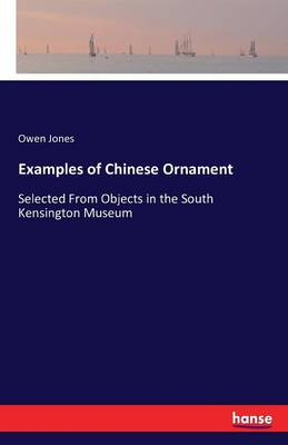 Examples of Chinese Ornament (Paperback)