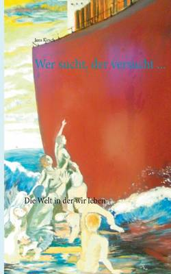 Wer Sucht, Der Versucht... (Paperback)