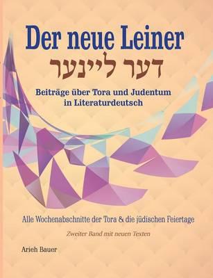 Der Neue Leiner (Paperback)