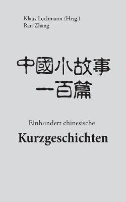 Einhundert Chinesische Kurzgeschichten (Paperback)