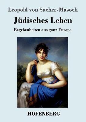 Judisches Leben (Paperback)