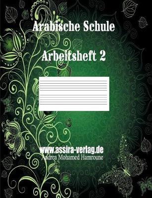 Arabische Schule (Paperback)