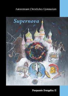 Supernova (Paperback)