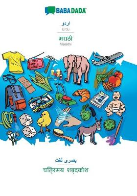 BABADADA, Urdu (in arabic script) - Marathi (in devanagari script), visual dictionary (in arabic script) - visual dictionary (in devanagari script) (Paperback)